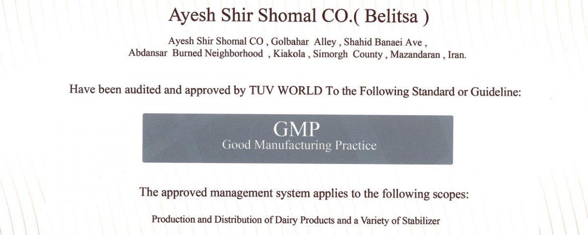 آیش شیر شمال/ بلیتسا / إنتاج وتوريد المثبتات والمستحلبات لصناعة الألبان