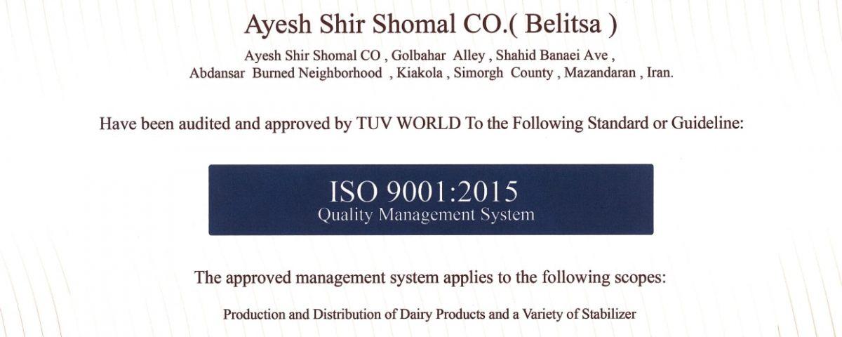 آیش شیر شمال/ بلیتسا / تولید و تأمین استابلایزر و امولسیفایر صنعت لبنیات
