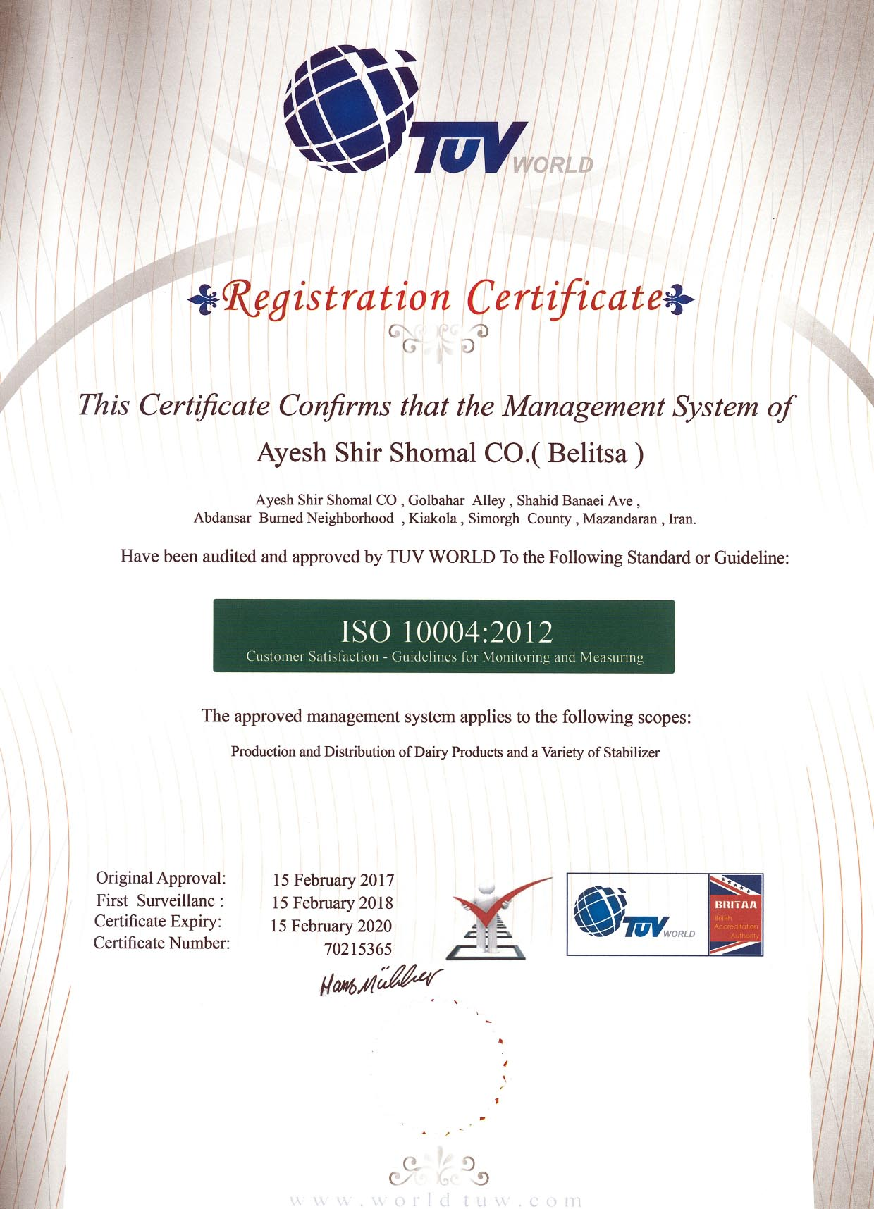 Ayesh Shir Shomal / belitsa / stabilizer and emulsifier production and supply of dairy industry